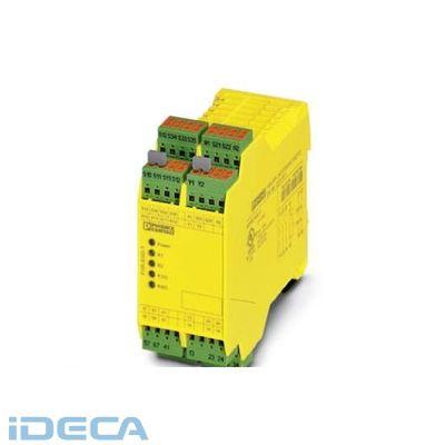 KU53282 セーフティリレー - PSR-SPP- 24DC/ESD/5X1/1X2/0T 5 - 2981130