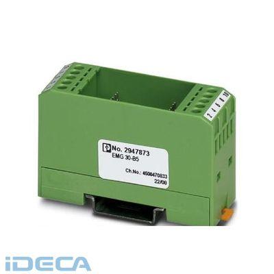 KV16237 電子機器用のハウジング - EMG 30-B5 - 2947873 【10入】 【10個入】