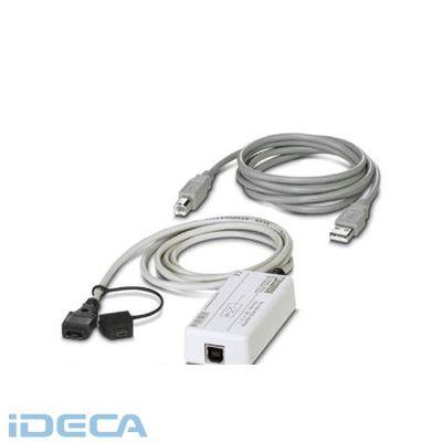 KW75680 プログラミングアダプタ - IFS-USB-PROG-ADAPTER - 2811271