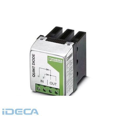 AL00804 冗長モジュール、保護コーティングあり - QUINT-DIODE/40 - 2938963