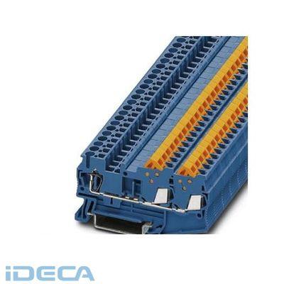 AL26156 接続式端子台 - QTCS 1,5-TWIN BU - 3206351 【50入】