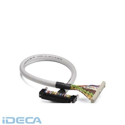 AS47008 ケーブル - CABLE-FCN40/1X50/ 2,0M/S7-OUT - 2321033