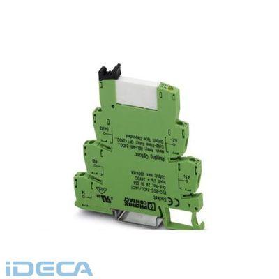 AT59956 【10個入】 リレーモジュール - PLC-RSC- 24DC/ 1/ACT - 2966210
