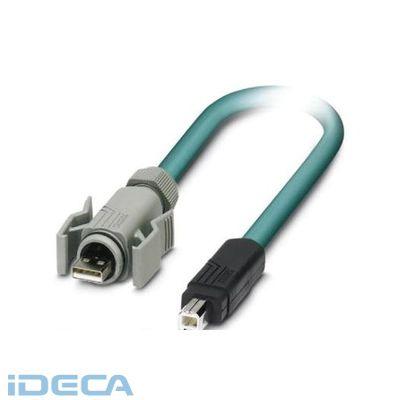 AV07385 パッチケーブル - VS-04-2X2X26C7/7-67A/SDB/5,0 - 1653906