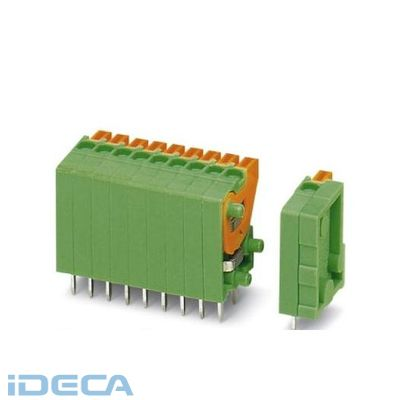 BR96809 【50個入】 プリント基板用端子台 - FFKDSA1/V-2,54- 3 - 1789320