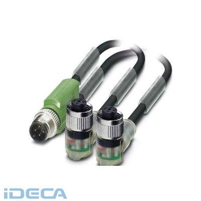 CL00490 センサ/アクチュエータケーブル - SAC-3P-M12Y/2X1,5-PUR/M12FR2LB - 1669055