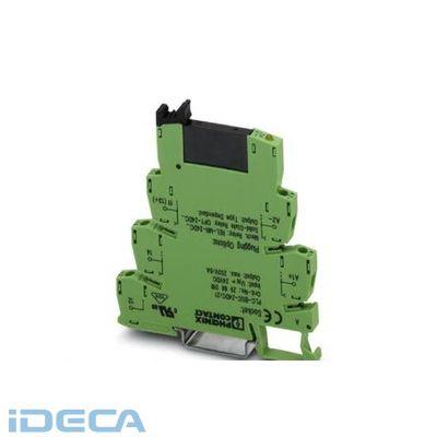 CL42302 【10個入】 ソリッドステートリレーモジュール - PLC-OSC-125DC/ 24DC/ 2 - 2980050