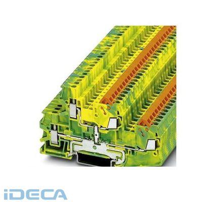 【スーパーSALEサーチ】CN28658 保護ケーブル2段型端子台 - QTTCBU 1,5-PE - 3050277 【50入】