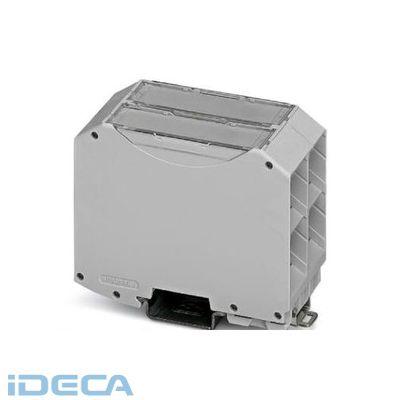CP07836 電子機器用のハウジング - ME MAX 45 SF G 2-2 KMGY - 2869375 【10入】