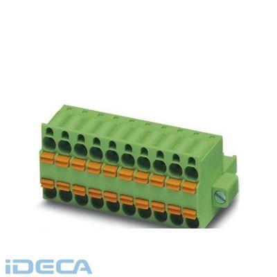 CP47850 プリント基板用コネクタ - TFKC 2,5/10-STF-5,08 - 1962778 【50入】