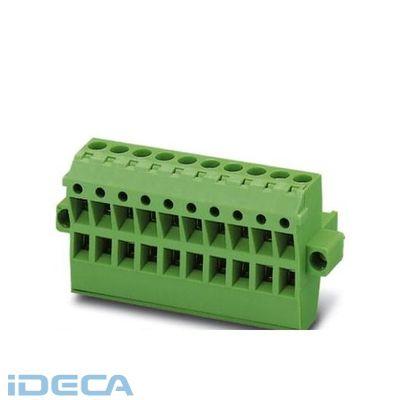 激安人気新品 08 【50入】 1853120 【ポイント10倍】:iDECA 店 --DIY・工具