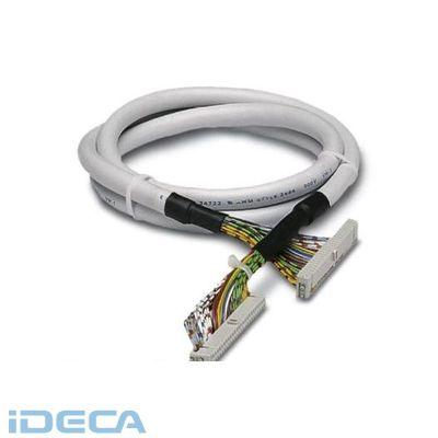 CS06443 ケーブル - CABLE-FLK50/0,14/HF/ 1,0M - 2314147