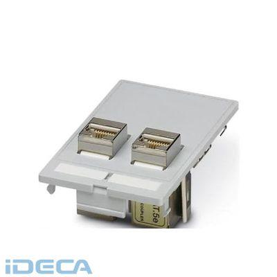 DL50138 フロントプレート - VS-SI-FP-DSUB9-DSUB25-GC-BU/ST - 1657724