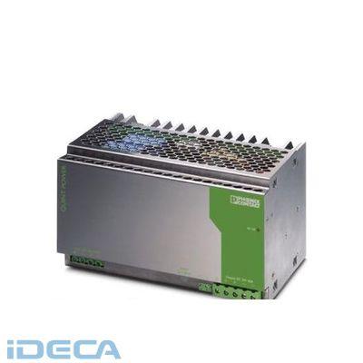 DL99518 電源 - QUINT-PS-100-240AC/48DC/20 - 2938976