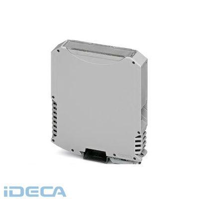 DN04048 電子機器用のハウジング - ME MAX 22,5 U-U1 KMGY - 2713476 【10入】
