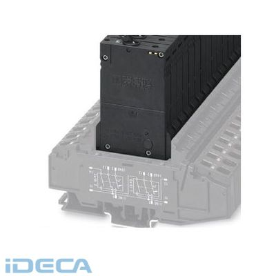 DP60369 熱磁気式機器用ミニチュアサーキットブレーカ - TMCP 3 M1 300 2,5A - 0916495 【2入】