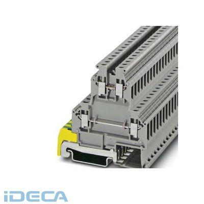 DP91728 2段端子台 - SLKK 5 - 0461018 【50入】