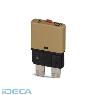 DR61777 熱式機器用ミニチュアサーキットブレーカ - TCP 5/DC32V - 0700005 【50入】