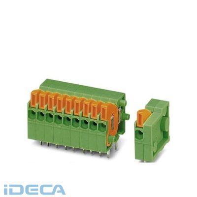 DS32300 【10個入】 プリント基板用端子台 - FFKDSA1/H-2,54-10 - 1789333