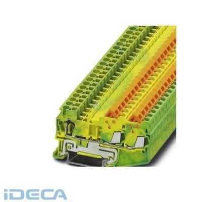 DV03367 アース端子台 - QTCS 1,5-TWIN-PE - 3206364 【50入】
