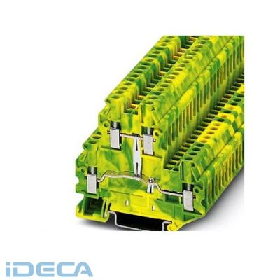 DV65848 保護ケーブル2段型端子台 - UTTB 2,5-PE - 3044665 【50入】