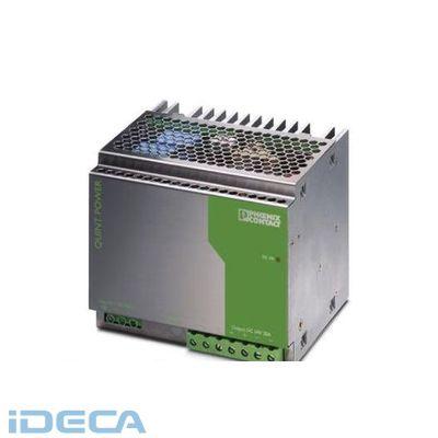 EN13445 電源 - QUINT-PS-100-240AC/24DC/20 - 2938620