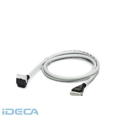 ET35300 ケーブル - VIP-CAB-FLK20/0,14/4,0M - 2318596