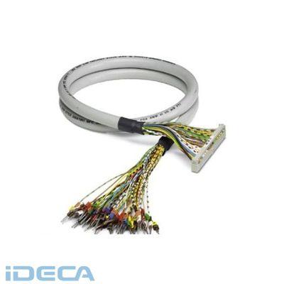 EU34297 ケーブル - CABLE-FLK20/OE/0,14/1000 - 2305868