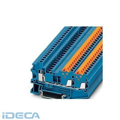 FP52724 接続式端子台 - QTCU 1,5-TWIN BU - 3050057 【50入】