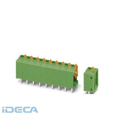 FR91735 【50個入】 プリント基板用端子台 - FFKDSA1/V2-5,08- 3 - 1890167