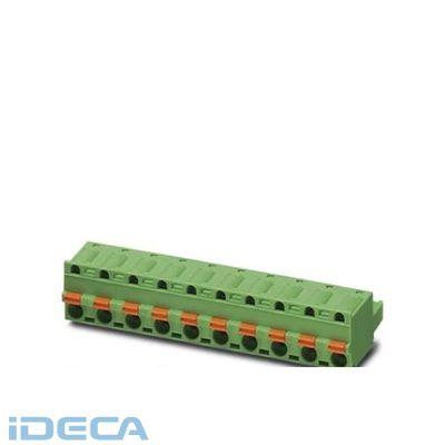 FS66230 プリント基板用コネクタ - GFKC 2,5/ 6-ST-7,62 - 1939675 【50入】