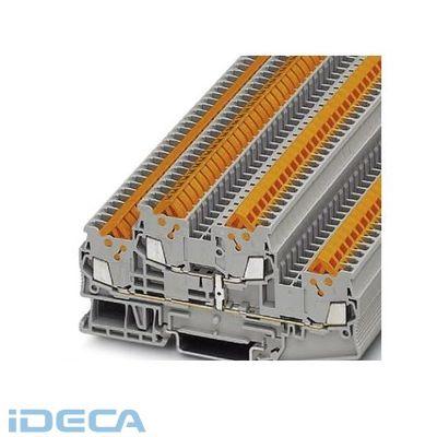 FU88154 2段端子台 - QTTCB 1,5-PV - 3205153 【50入】