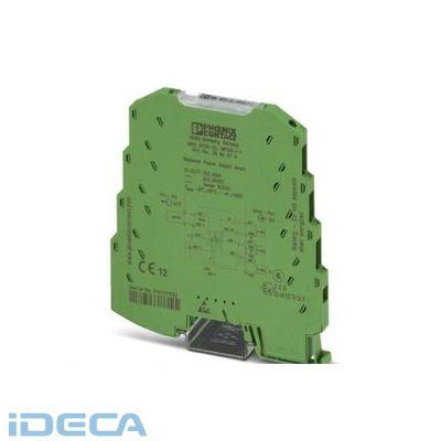 GR95125 ディストリビュータ電源 - MINI MCR-SL-RPSS-I-I-SP - 2810230