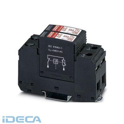 GU21495 【10個入】 クラス2サージ保護デバイス - VAL-MS 1000DC/1+V - 2804542
