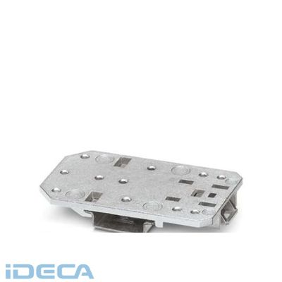 GW89914 電子機器用のハウジング - UTA 89 - 2853970 【5入】