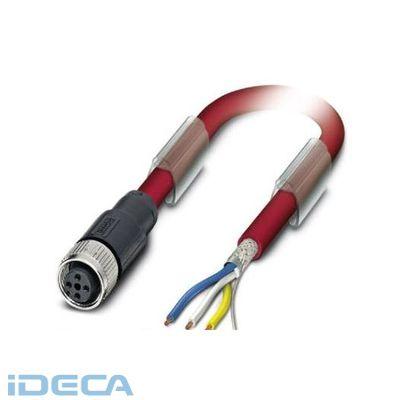 HL07935 バスシステムケーブル - SAC-4P- 5,0-990/M12FS - 1558373