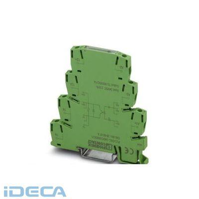 HM51155 【10個入】 ソリッドステートリレーモジュール - PLC-OSC-230AC/300DC/ 1 - 2980720