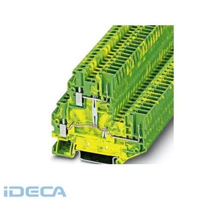 HN07629 保護ケーブル2段型端子台 - UTTB 2,5/2P-PE - 3060380 【50入】