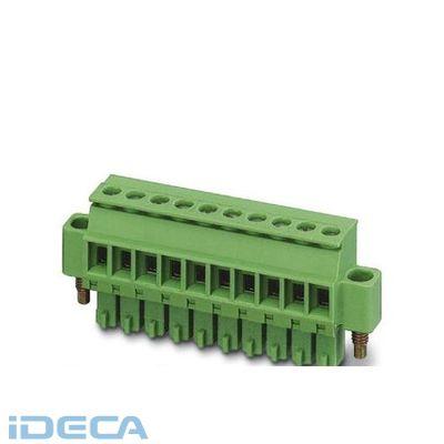 HP10835 プリント基板用コネクタ - MCVR 1,5/ 4-STF-3,5 - 1863327 【50入】