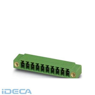 HP67546 ベースストリップ - MC 1,5/12-GF-3,5 - 1843897 【50入】