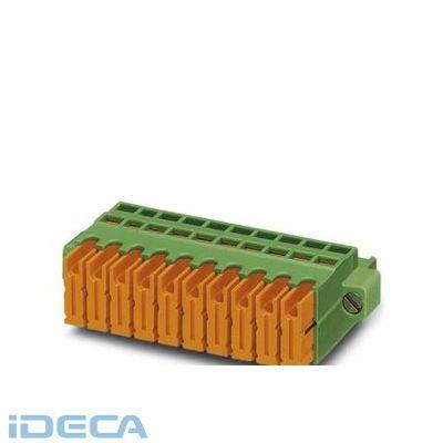 HR13567 プリント基板用コネクタ - QC 1/15-STF-5,08 - 1883886 【50入】