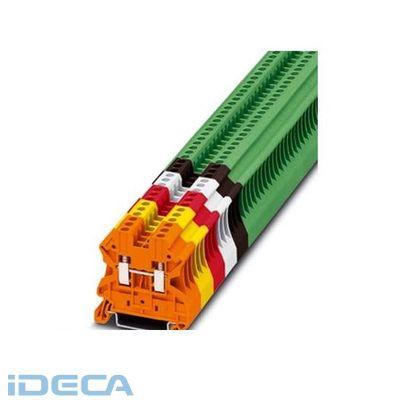 HW36830 接続式端子台 - UT 2,5 GN - 3045091 【50入】