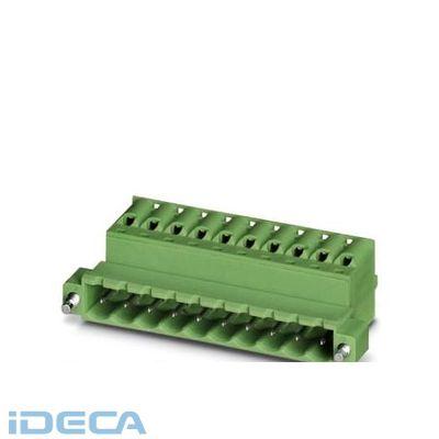 JL43158 プリント基板用コネクタ - FKIC 2,5/ 8-STF-5,08 - 1873566 【50入】