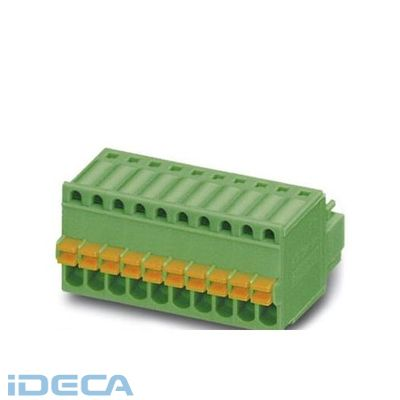 JN10169 プリント基板用コネクタ - FK-MC 0,5/ 5-ST-2,5 - 1881354 【50入】