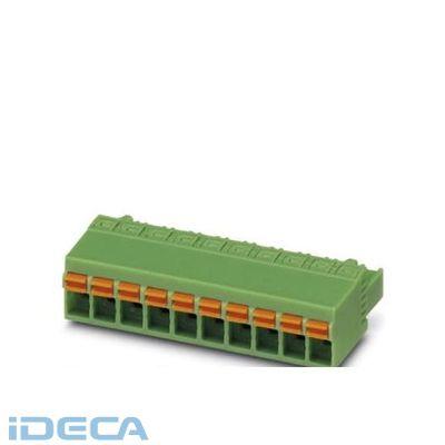 JN71326 プリント基板用コネクタ - FKCN 2,5/13-ST - 1732849 【50入】
