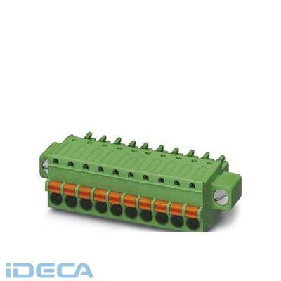 【オープニング 大放出セール】 5 - 【50入】 1940172 【ポイント10倍】:iDECA 店-DIY・工具