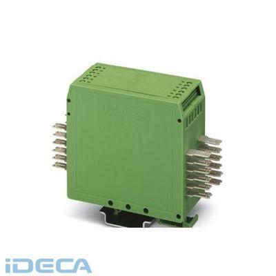 JW70255 電子機器用のハウジング - UEGM 40/2-FS/FS - 2792099 【10入】