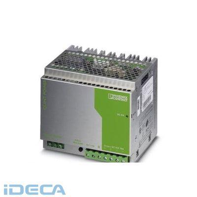 KP22298 電源 - QUINT-PS-100-240AC/48DC/10 - 2938248