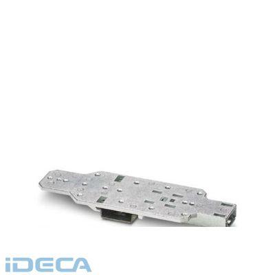 KR35483 電子機器用のハウジング - UTA 159 - 2854018 【5入】