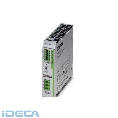 KS32445 電源 - TRIO-PS/1AC/12DC/ 5 - 2866475